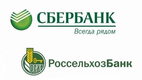 банки дающие сельскую ипотеку